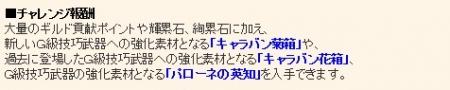 2015y01m07d_143345156.jpg