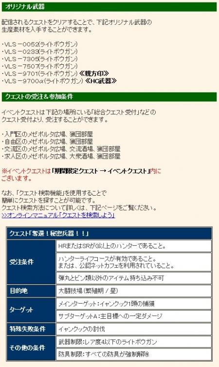 2015y01m07d_145416653.jpg