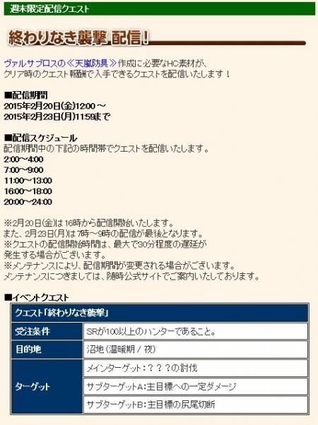 2015y02m18d_143317414.jpg