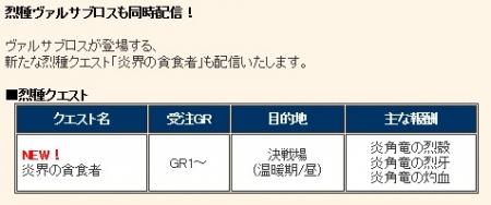 2015y02m18d_143618363.jpg