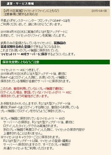2015y04m08d_160136899.jpg