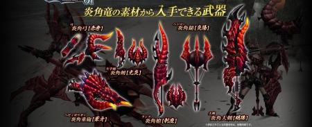 weapon_main.jpg