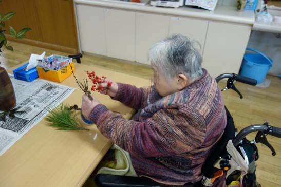 佐藤医院デイケア1501030031