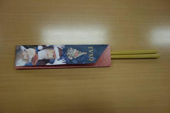 佐藤医院デイケア1501030023