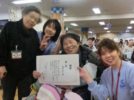 佐藤医院デイケア0014