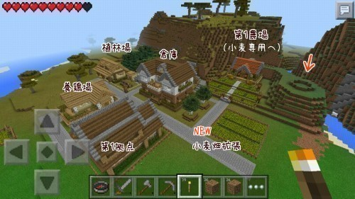 サトリ村全体図