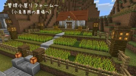 画像  【Minecraft】参考にしたい!ステキな家・建物まとめ