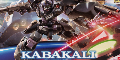 hg_kabakali005.jpg