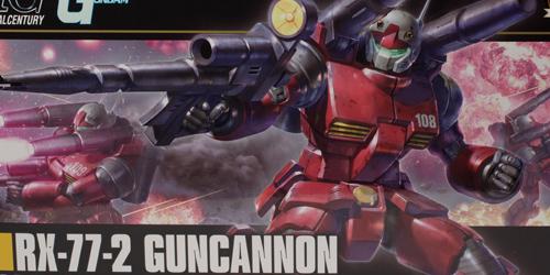 hguc_guncannon003.jpg
