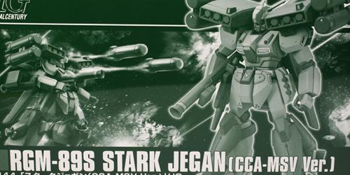 hguc_starkcca002.jpg