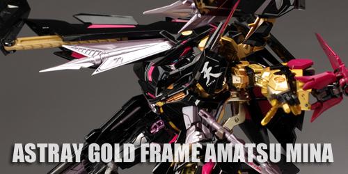 metalbuild_amatsu065.jpg