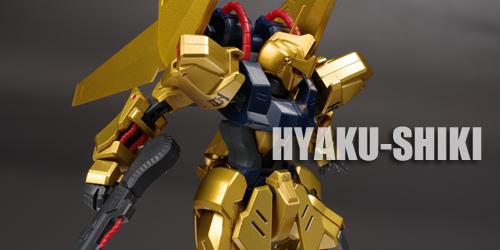 robot_hyakushiki047.jpg
