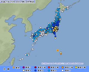 Earthquake 201505302024