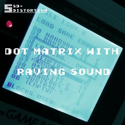Dot_Martix_With_Raving_Sound_400x400