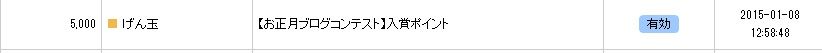 gennsyo10.jpg