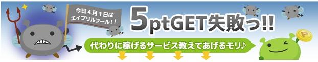 gt20150401217.jpg