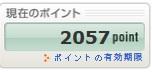 m2057.jpg