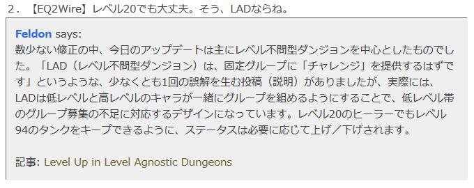 LAD_spells3.png