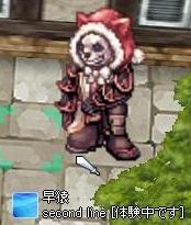 早猿さん1