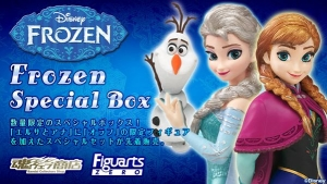 フィギュアーツZERO Frozen Special Box