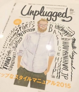 HOUYHNHNM Unplugged