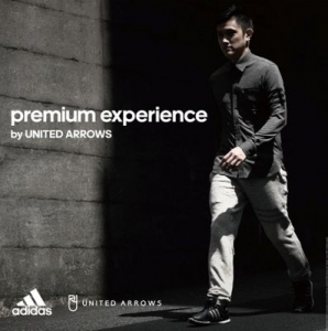 PREMIUM EXPERIENCE by UNITED ARROWS