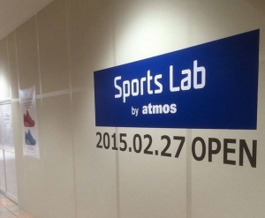 Sports Lab by atmos SAPPORO