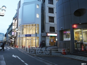atmos渋谷