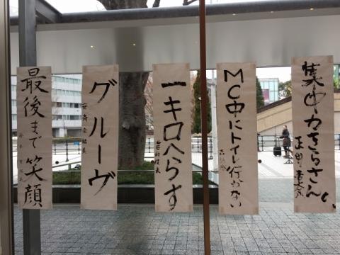 20150101_10.jpg