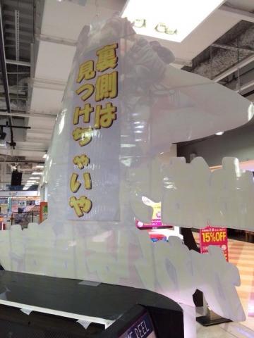 20150106_02.jpg