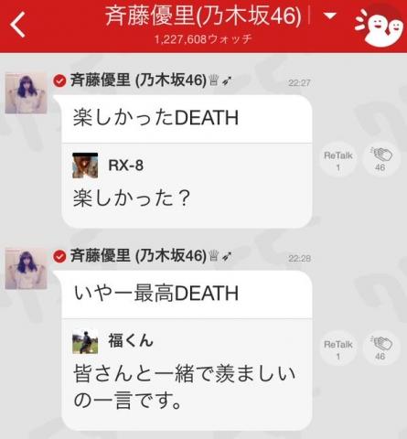 20150110_14.jpg