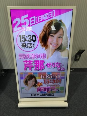20150125_05.jpg