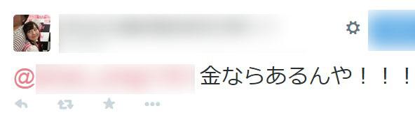 20150308_03.jpg