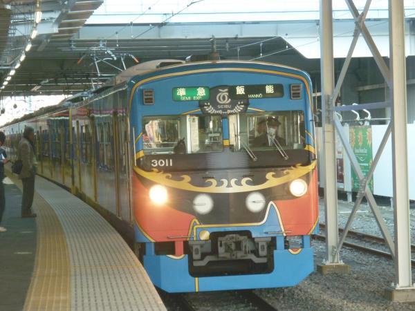2013-12-14 西武3011F 準急飯能行き1