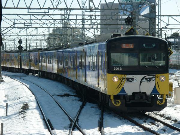 2014-02-16 西武3011F 急行池袋行き1