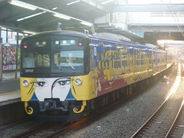 2014-07-28 西武3011F 各停豊島園行き 5513レ