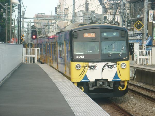 2014-10-18 西武3011F 急行飯能行き2 2103レ