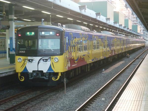 2014-10-18 西武3011F 準急飯能行き 4145レ