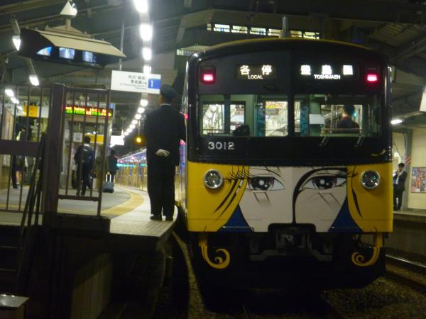 2014-10-29 西武3011F 各停豊島園行き 5513レ