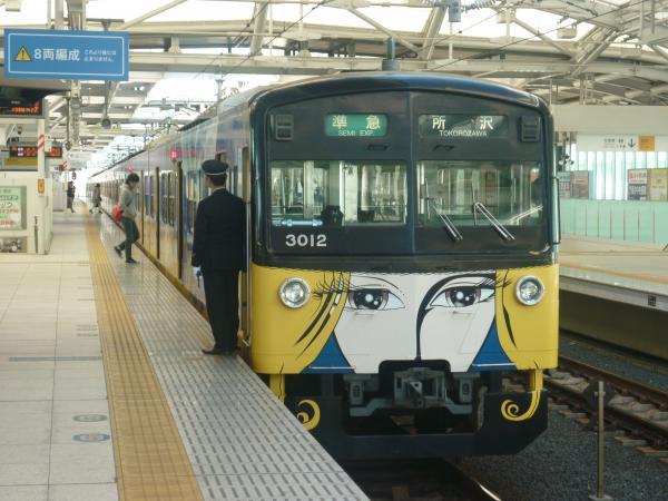 2014-11-14 西武3011F 準急所沢行き3 4307レ