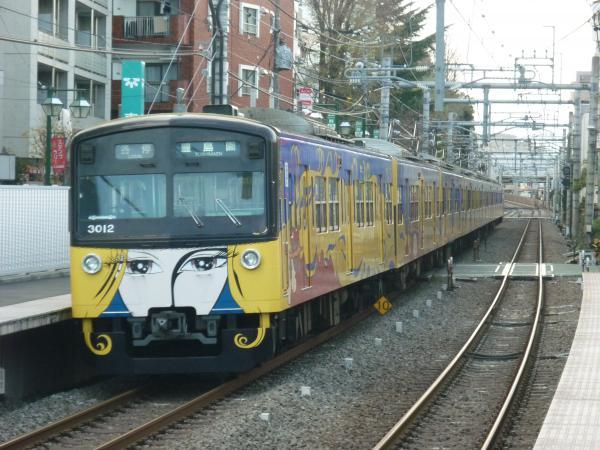 2014-12-14 西武3011F 各停豊島園行き2 5471レ