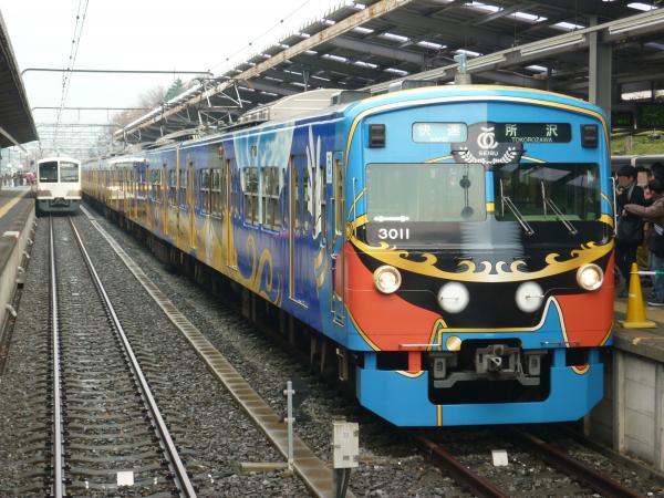 2014-12-20 西武3011F 快速所沢行き1