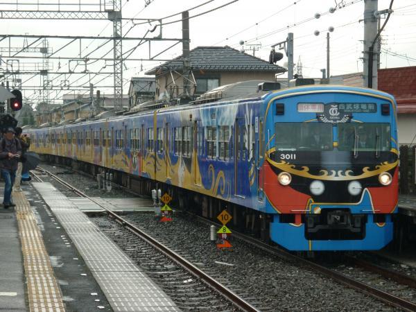 2014-12-20 西武3011F 団体専用・西武球場前行き