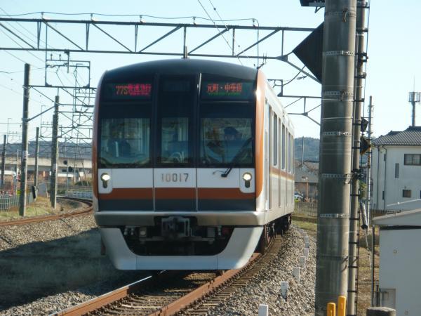 2014-12-26 メトロ10117F 快速急行元町・中華街行き 1701レ