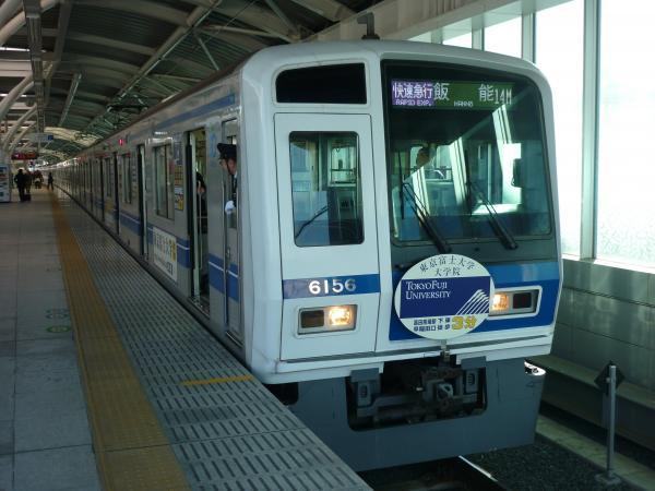 2014-12-26 西武6156F 快速急行飯能行き 1401レ
