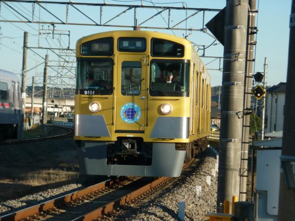 2014-12-26 西武9101F 急行飯能行き 2151レ