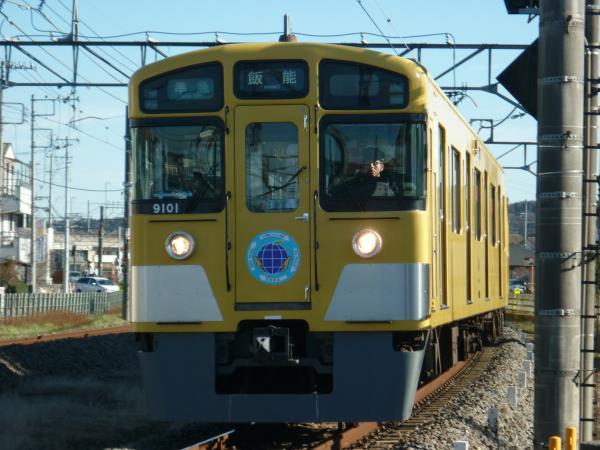 2014-12-26 西武9101F 準急飯能行き 4131レ