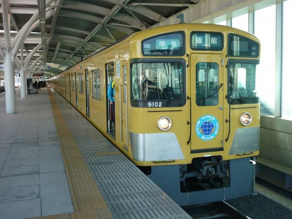 2014-12-26 西武9102F 準急飯能行き1 4121レ