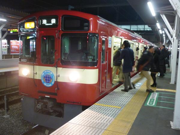 2014-12-26 西武9103F 急行池袋行き 2170レ