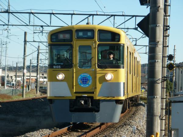 2014-12-26 西武9105F 急行飯能行き 2143レ